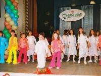 2005-Iubilei